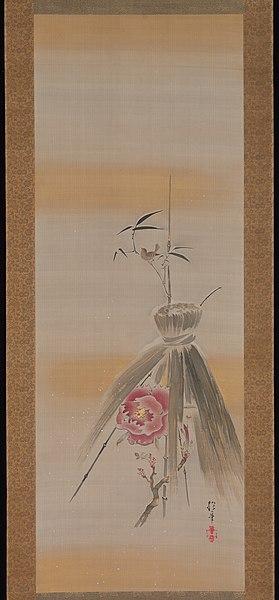 sakai hoitsu - image 7