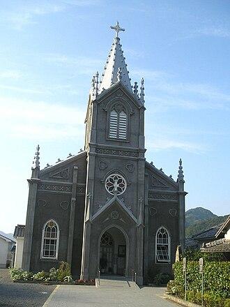 Amakusa, Kumamoto - Image: Sakitsu Catholic Church