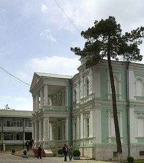 Samarkand State University university in Samarkand, Uzbekistan