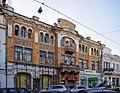 Samarskiy rayon, Samara, Samarskaya oblast', Russia - panoramio (104).jpg