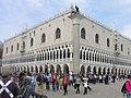 San Marco, 30100 Venice, Italy - panoramio (1039).jpg