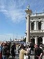 San Marco, 30100 Venice, Italy - panoramio (898).jpg