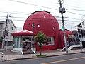 Sanrio Strawberry House 20100704.jpg