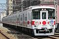 Sanyo 5604 Sanyo Railway 110th Memorial Train at Akashi station.jpg
