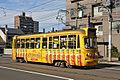 Sapporo Tram Type 240 015.JPG