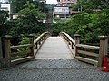 Saruhashi -03.jpg