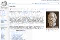 Screenshot-Sokrates-de-wiki.png