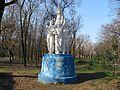 Sculpture in Gorky Park (Melitopol).JPG