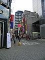 Seúl, Corea Del Sur - panoramio (1).jpg