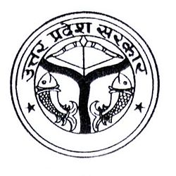Seal of Uttar Pradesh.jpg