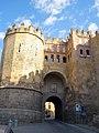 Segovia - Puerta de San Andrés.jpg