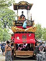 Seiō-sha1(Komaki Akiha Festival, 2017.08.20).jpg