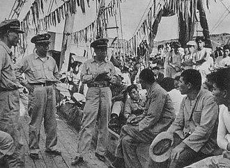 Syngman Rhee Line - Seizure of Japanese ships by the Korea Coast Guard (December 1953)