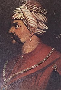 Selim I.jpg