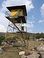 Sengalathupadi view point-4-sengalathupadi-yercaud-salem-India.jpg