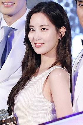 Seohyun at press conference of Canvas the Emperor 04.jpg