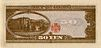 Series B 50 Yen Bank of Japan note - back.jpg