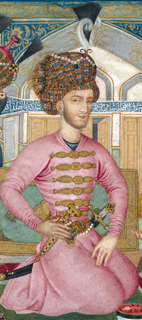 Shah Abbas II, 1663, Aga Khan trust of culture.PNG