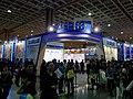 Sharp Point Press booth, Taipei International Comics & Animation Festival 20160211.jpg