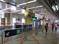 Sheung Shui Station Security Facilities 2012.jpg