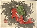 Shiei Riding a Carp over the Sea LACMA M.84.31.354.jpg