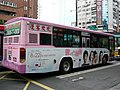 ShinBus 233FN right.jpg