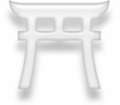 Shinto torii icon white.png