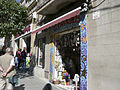 Shop near Park Güell (2924534521).jpg