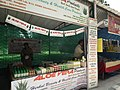 Shop selling from Lalbagh flower show Aug 2013 8756.JPG