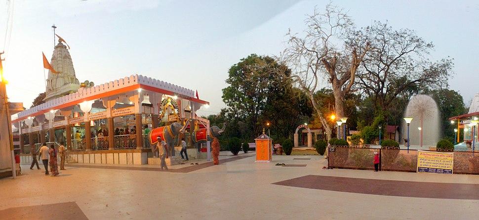 Shri Kileshwar Mahdev Temple Panorama Neemuch