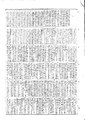Shutei DainipponKokugoJiten 1952 12 shi.pdf