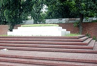 Side view of Mausoleum of Kazi Nazrul Islam.jpg