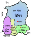 Sikkim districts Assamese.png