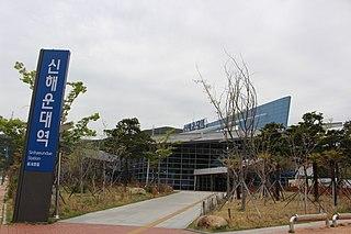 railway station in Busan, South Korea
