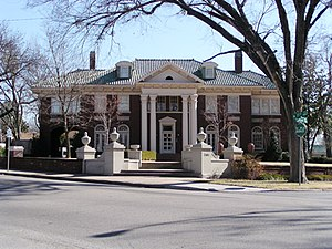 University of Tulsa -  Skelly House, official residence for the President of the University of Tulsa