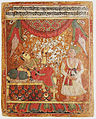 Slighted Heroine (Khandita), Nayika Painting Appended to a Ragamala (Garland of Melodies) LACMA M.73.2.6.jpg