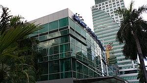 Smart Araneta Coliseum - The Green Gate facade of the Smart Araneta Coliseum