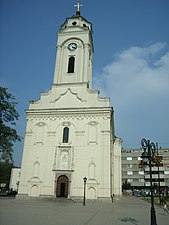 Smederevo City Church 2006.JPG