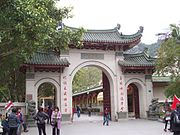 South Putuo Temple.JPG