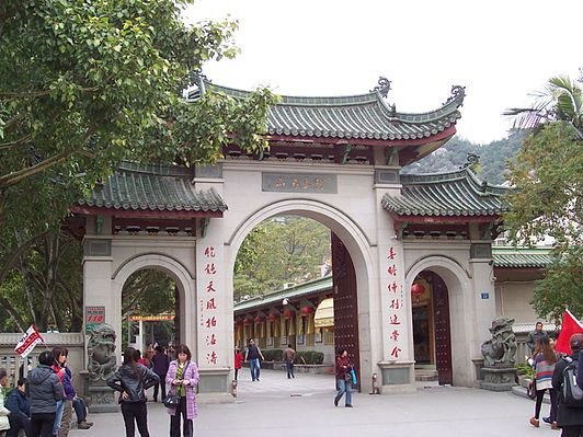 South Putuo Temple