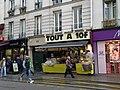 Souvenir shop, 11 Rue du Faubourg-Montmartre, Paris 2015.jpg