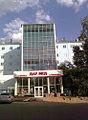 Soviet district in Shymkent 15.jpg