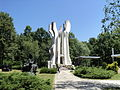 Spomen park Brezovica.JPG