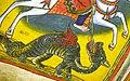St. Georges Dragon - Detail (2848068937).jpg