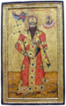 St. Stefan Dečanski with an angel and St. Nicolas, 18th c, Ohrid, National Museum of Serbia.png