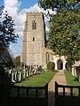 St Mary's church, Buxhall - geograph.org.uk - 588172.jpg
