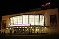 Staatsoper Unter den Linden im Schiller Theater2.jpg