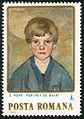 Stamp 1984 - Sabin Popp - Portret de baiat.jpg