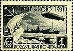 Stamp Soviet Union 1931 385.jpg