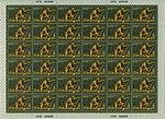 Stamp Soviet Union 1978 CPA4815kb.jpg